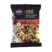 SNUTS Salad Mate Ξηροί Καρποί για Ιταλική Σαλάτα 105gr