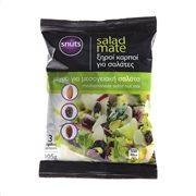 SNUTS Salad Mate Ξηροί Καρποί για Μεσογειακή Σαλάτα 105gr
