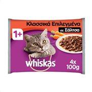 WHISKAS Υγρή Τροφή Γάτας 1+ετών Επιλεγμένο Κρέας σε σάλτσα 4χ100gr