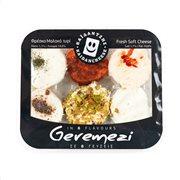 Τυρί Μαλακό ΚΑΪΔΑΝΤΖΗΣ Γκερεμέζι Πρόβειο σε 6 γεύσεις 120gr