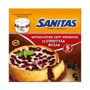 SANITAS Αντικολλητικό Χαρτί για Κυλινδρικές Φόρμες 26-32cm 5τεμ