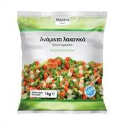 Ανάμικτα Λαχανικά ΜΑΡΑΤΑ 1kg