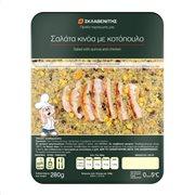 Σαλάτα Κινόα με Κοτόπουλο ΣΚΛΑΒΕΝΙΤΗΣ 280gr