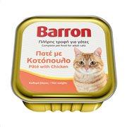 BARRON Υγρή Τροφή Γάτας με Κοτόπουλο Πατέ 100gr