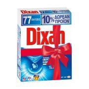 DIXAN Απορρυπαντικό Πλυντηρίου Ρούχων Σκόνη Φρεσκάδα Ωκεανού 70 πλύσεις +7 πλύσεις Δώρο