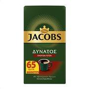 JACOBS Καφές Φίλτρου Δυνατός 250gr