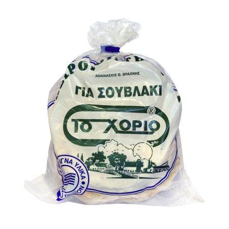 Πίτες για Σουβλάκια ΤΟ ΧΩΡΙΟ 10τεμ 800gr