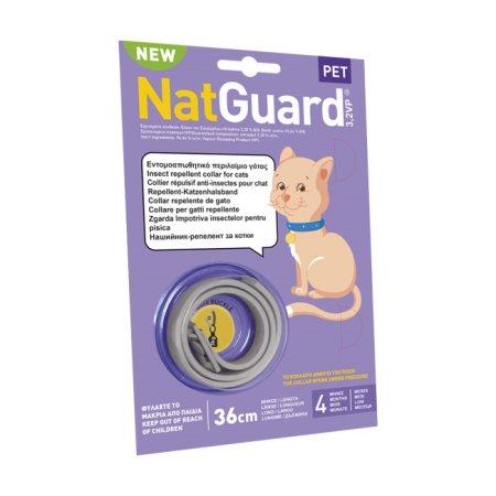 NAT GUARD Περιλάιμιο Εντομοαπωθητικό Γάτας