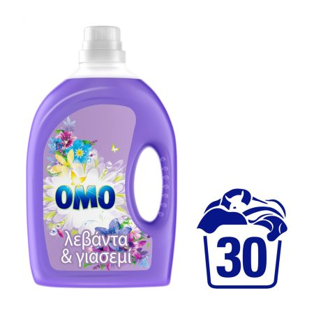OMO Απορρυπαντικό Πλυντηρίου Ρούχων Υγρό Λεβάντα 30 πλύσεις