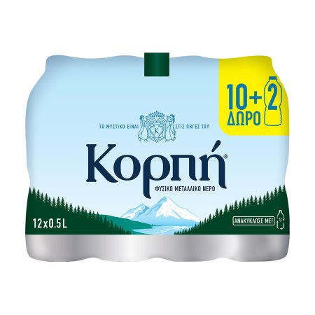ΚΟΡΠΗ Νερό Φυσικό Μεταλλικό 500ml 10Τεμ +2 Δώρο