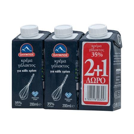 ΟΛΥΜΠΟΣ Κρέμα Γάλακτος 35% 2x200ml +1 Δώρο