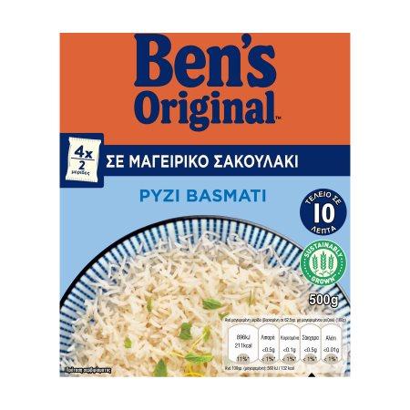 UNCLE BEN'S Ρύζι Basmati 10' 4x125gr