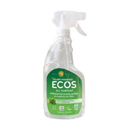 ECOS Καθαριστικό Σπρέι Γενικής Χρήσης Μαϊντανός Vegan 650ml