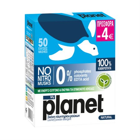 PLANET Απορρυπαντικό Πλυντηρίου Ρούχων Σκόνη Natural 50 πλύσεις