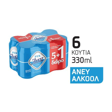 FIX Άνευ Μπίρα Χωρίς Αλκοόλ 5x330ml +1 Δώρο
