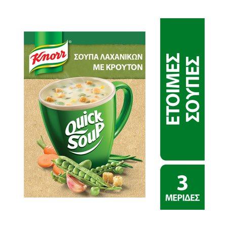 KNORR Quick Soup Σούπα Λαχανικών με Κρουτόν 42gr