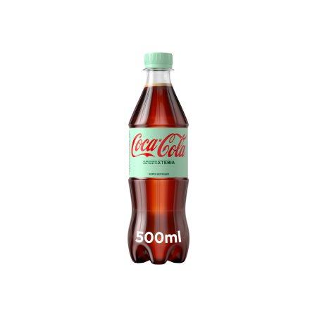 COCA COLA Αναψυκτικό με Στέβια 500ml