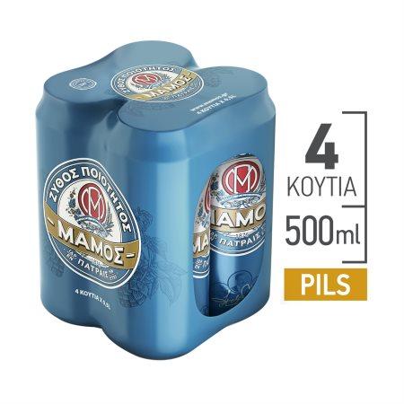 ΜΑΜΟΣ Μπίρα Pils 4x500ml