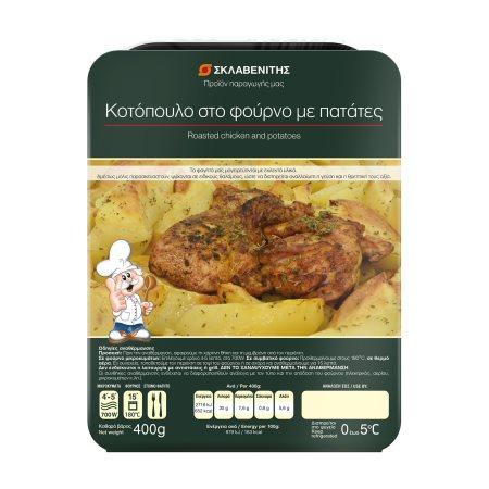 Κοτόπουλο Φούρνου με Πατάτες ΣΚΛΑΒΕΝΙΤΗΣ 400gr
