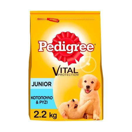 PEDIGREE Vital Junior Ξηρά Τροφή Σκύλου 2-12μηνών 2kg +200gr Δώρο