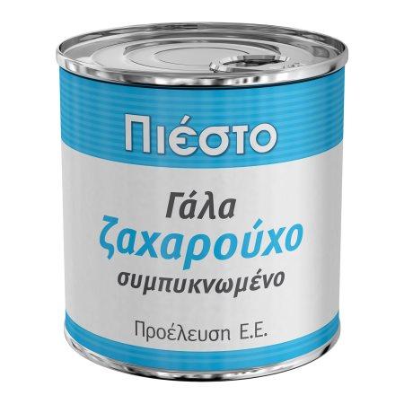 ΠΙΕΣΤΟ Γάλα Ζαχαρούχο 397gr