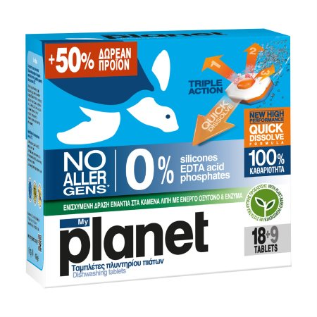 PLANET Απορρυπαντικό Πλυντηρίου Πιάτων Ταμπλέτες 18τεμ +9τεμ Δώρο