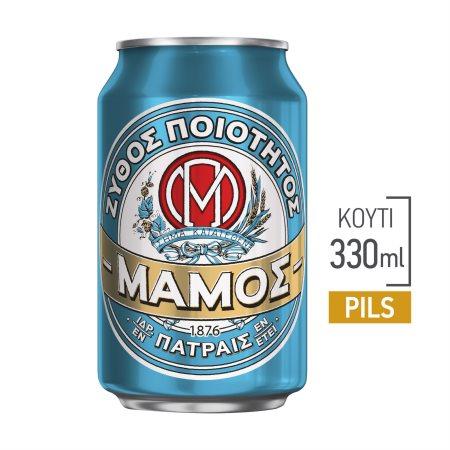 ΜΑΜΟΣ Μπίρα Pils 330ml