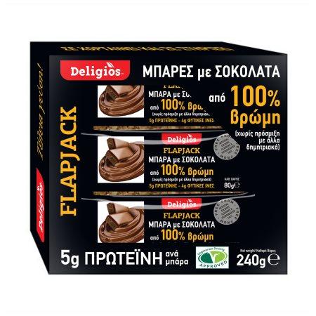 FLAPJACK Μπάρα Βρώμης με Σοκολάτα 3Χ80gr
