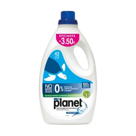 PLANET Απορρυπαντικό Πλυντηρίου Ρούχων Υγρό Natural 42 πλύσεις 2,1lt
