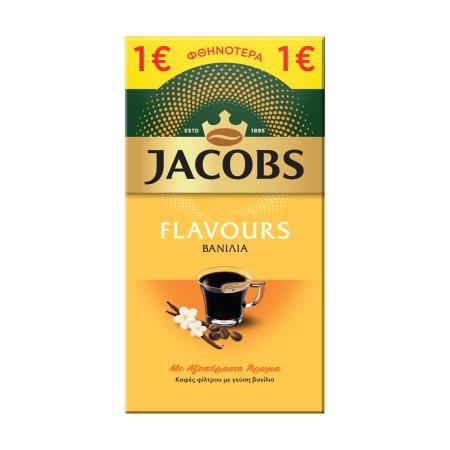 JACOBS Καφές Φίλτρου Βανίλια 250gr
