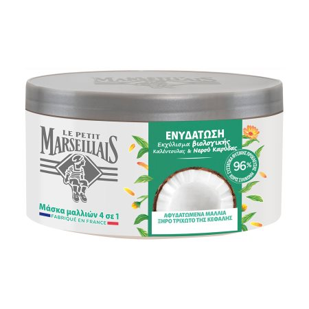 LE PETIT MARSEILLAIS Μάσκα Μαλλιών Καρύδα & Άνθη Πορτοκαλιάς για Ενυδάτωση 300ml