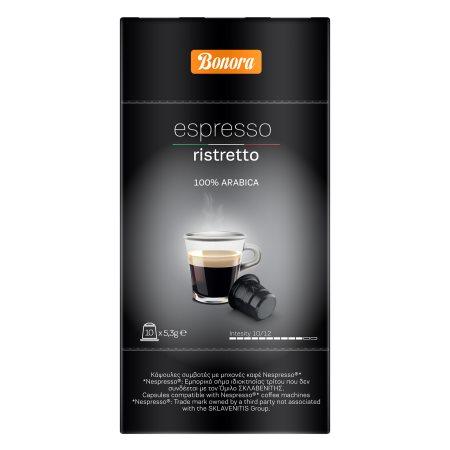 BONORA Καφές Espresso Ristretto σε Κάψουλες συμβατές με μηχανή Nespresso 10x5,3gr