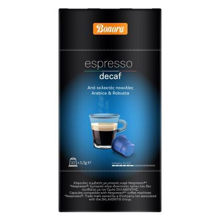BONORA Καφές Espresso Decaffeine σε Κάψουλες συμβατές με μηχανή Nespresso 10x5,3gr