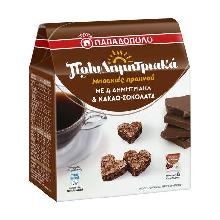 ΠΑΠΑΔΟΠΟΥΛΟΥ Μπουκιές Πρωινού με 4 Δημητριακά Κακάο & Σοκολάτα 160gr