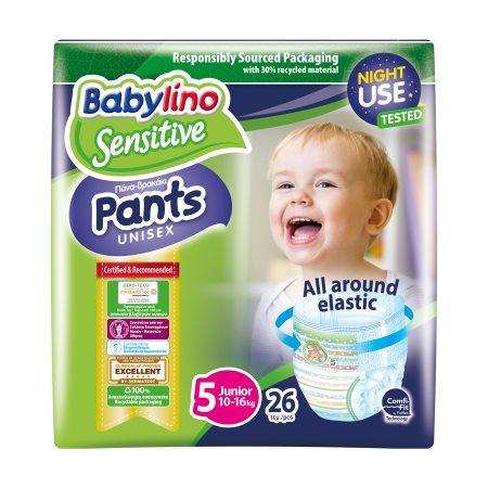 BABYLINO Pants Unisex Πάνες Βρακάκι Νο5 10-16kg 26τεμ