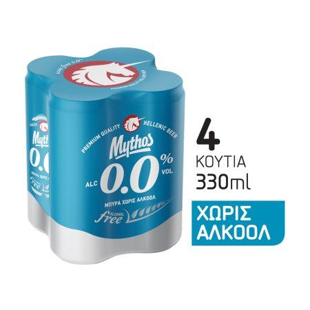 MYTHOS 0.0% Μπίρα Χωρίς Αλκοόλ 4x330ml