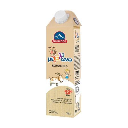 ΟΛΥΜΠΟΣ Μεγαλώνω Ρόφημα Γάλακτος Κατσικίσιο Υψηλής Παστερίωσης 1lt