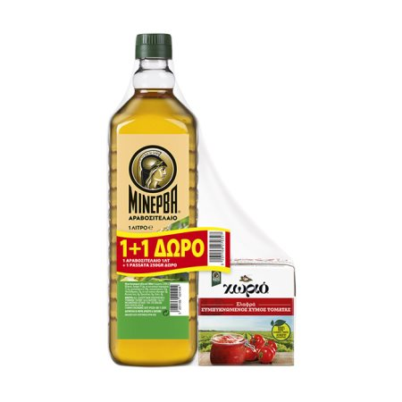 ΜΙΝΕΡΒΑ Αραβοσιτέλαιο 1lt + ΧΩΡΙΟ Χυμός Τομάτας Ελαφρώς Συμπυκνωμένος 250gr Δώρο