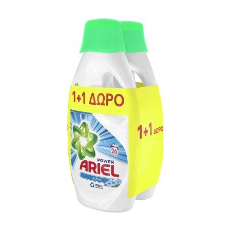 ARIEL Απορρυπαντικό Πλυντηρίου Ρούχων Υγρό Alpine 26 πλύσεις +1 Δώρο