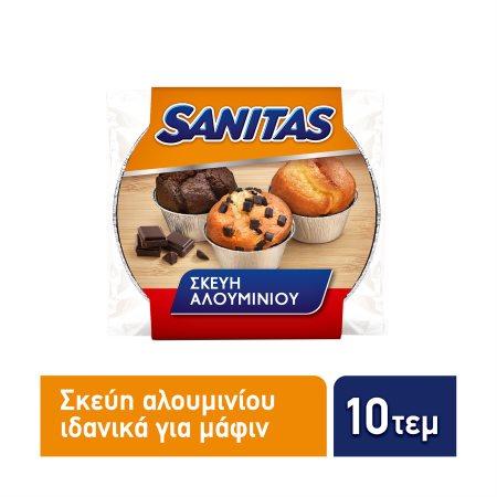 SANITAS Σκεύος Αλουμινίου για Ατομικά Κέικ Στρογγυλά 10τεμ