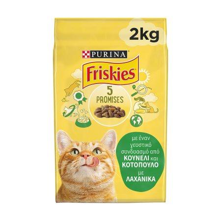 FRISKIES Ξηρά Τροφή Γάτας Κουνέλι Κοτόπουλο Λαχανικά 2kg