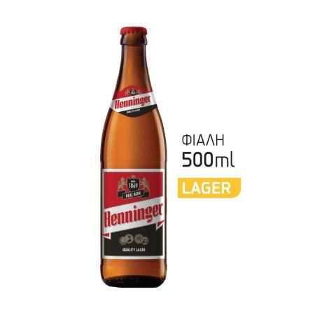 HENNINGER Mπίρα Lager 500ml