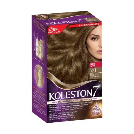 KOLESTON Βαφή Μαλλιών Νο7.1 Ξανθό Μεσαίο Σαντρέ 50ml