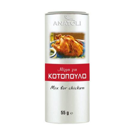ANATOLI Μίγμα Μπαχαρικών για Κοτόπουλο 55gr