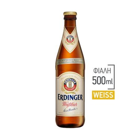 ERDINGER Μπίρα Weiss 500ml