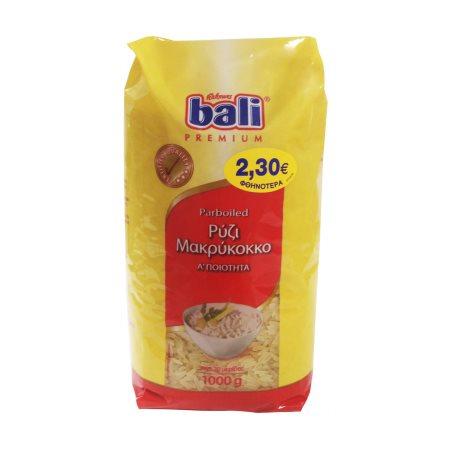 BALI Ρύζι Parboiled 1kg