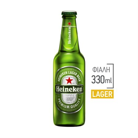 HEINEKEN Μπίρα Lager 330ml
