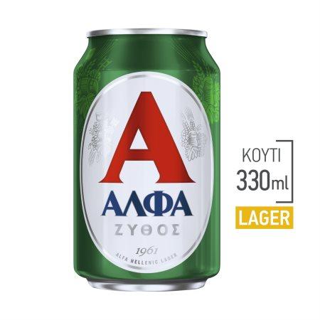 ΑΛΦΑ Μπίρα Lager 330ml