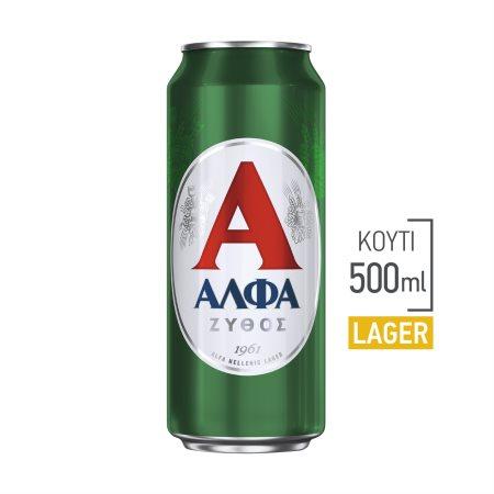 ΑΛΦΑ Μπίρα Lager 500ml