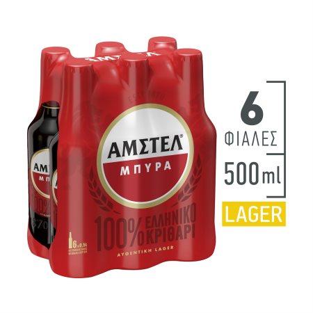 ΑΜΣΤΕΛ Μπίρα Lager 6x500ml